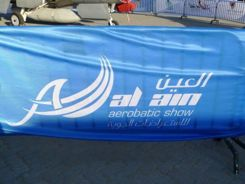 Al Ain Airshow Banner - says come one come all