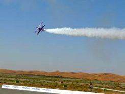 Jacquie Warda Aerobatics at Al Ain Airshow