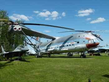 Mi-12 (Homer) Aka Mil V-12