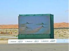 Saudi Hawks - the Royal Saudi Air Force Aerobatic Team
