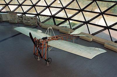 Sarić No.1 -Belgrade Aviation Museum