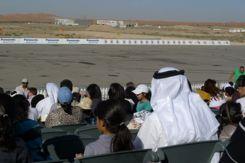 Al Ain Airshow spectators