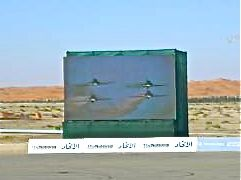 Saudi Hawks - the Royal Saudi Air Force Aerobatic Team