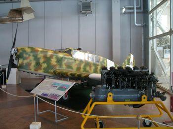 Nardi FN 305 with engine display